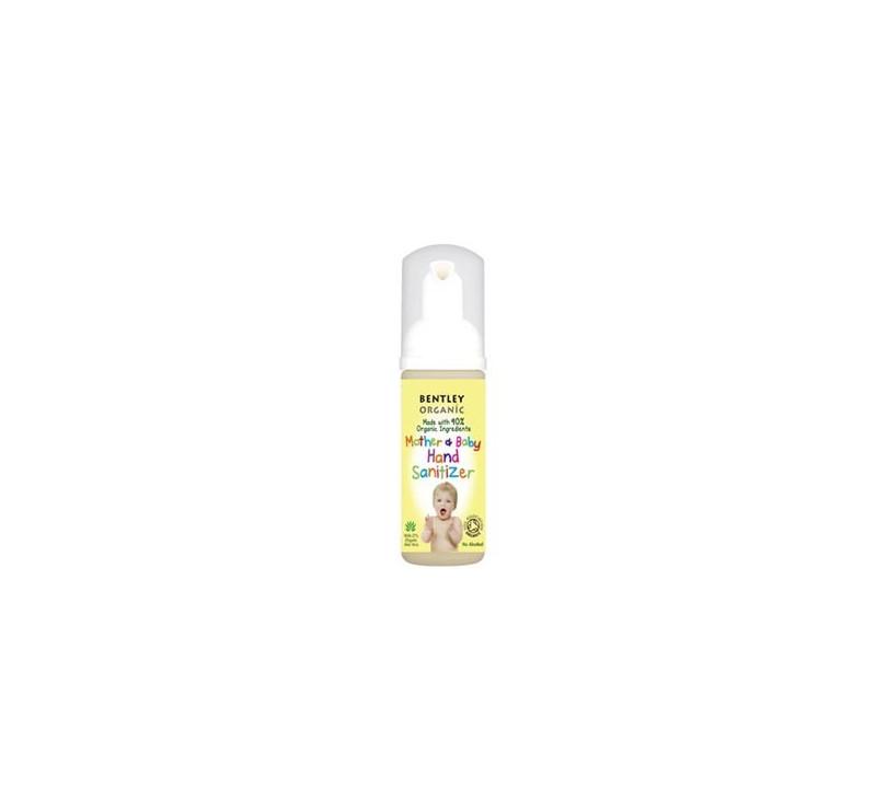 Dziecięca Antybakteryjna Pianka do Mycia Rąk, 50ml - Bentley Organic