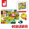 Puzzle sensoryczne 20 elementów Farma - Janod